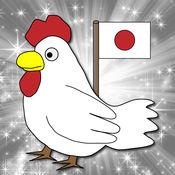 TSNewsLE - 最新的新闻在日本与日本语音合成精简版版 1.2.