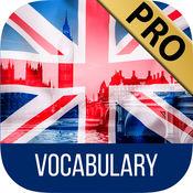 学英语词汇学英语法游戏单词汇记忆卡片小测试练习– 高级版