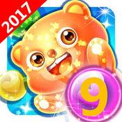 泡泡龙大作战消消乐数字游戏2018