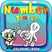 数字示踪拼音着色书:学习基本数学免费幼儿和孩子们! 1