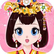 小公主古代换装 - 女孩子游戏 1.0.1