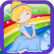 公主童话图画书 - 全部在1美容童话故事画,涂料和颜料游戏高