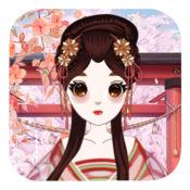 最美王妃-古装美人女生游戏 1.1
