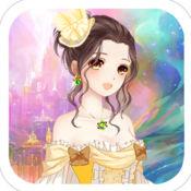 公主的奢华装扮-女生换装小游戏大全免费 1