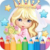 公主漆画着色不错的图纸,为孩子