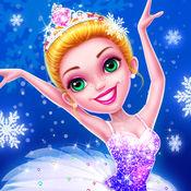 大梦想家!天鹅湖冰上芭蕾公主沙龙
