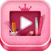 公主发型 : 一步一步的视频教程 - 美容美发改造