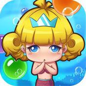 打泡救公主-弹珠消除免费游戏