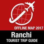 蘭契 旅游指南+离线地图