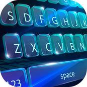 玻璃 键盘 设计 - 漂亮的 键盘 同 玻璃 背景 和 字体 1