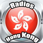 香港电台:现场音乐,新闻体育