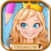 公主着色书着色页童话公主女孩 - 高级