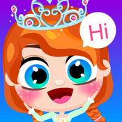 公主游戏 --- 女孩的公主游戏