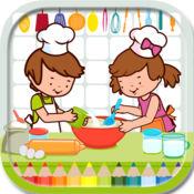 打印烹饪彩图游戏为孩子