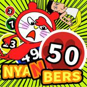 Nyanbers- 猫追号 -