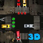 通勤: 交通车道控制3D Full