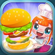 宝宝下厨房:经营汉堡餐厅和教育孩子回家吃饭的游戏