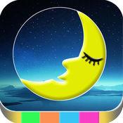 天籁:放松、减压、睡眠 2.1