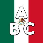 学习墨西哥西班...