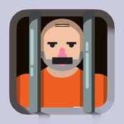 越狱 - 自由监狱之谜
