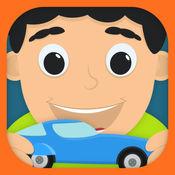 儿童RC 玩具汽车修理工 好奇的男孩和女孩的游戏一看,互动,聆