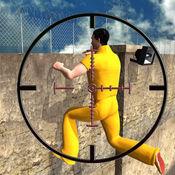 监狱休息狙击手射击游戏-警察看守职责 3D