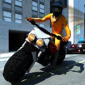 越狱:交警大通摩托车骑士