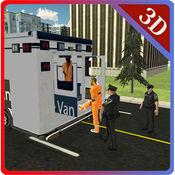 囚犯运输车模拟器&司机sim