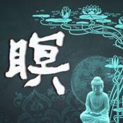 [10 CD]仏教音楽 5
