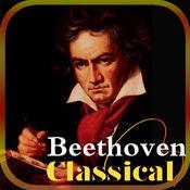[5 CD]  贝多芬典藏 Beethoven Classic 100%