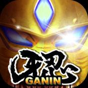 柏青哥 牙忍 -GANIN- 老虎機遊戲
