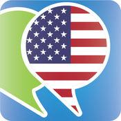 (美国)英语短语手册 - 轻松游美国 3.2.0