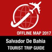 Salvador De Bahia 旅游指南+离线地图