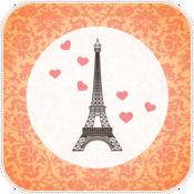 巴黎  凸轮   时尚艺术气息的爱情旅馆foto拼贴KAMERA在法国美丽的剪贴簿selfies图片