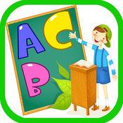 學習英語ABC閱讀和寫作孩子們的遊戲