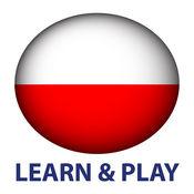 游玩和学习。波兰语 + 2.6