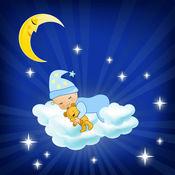【有声】儿童睡前小故事