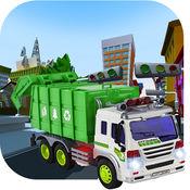 立方垃圾车公园:开车在城市 1