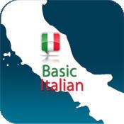 意大利语入门 (for iPhone)