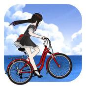 单车少女-阳光海...