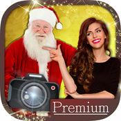 您的照片与圣诞老人保费 2