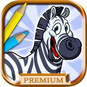动物园彩图和彩色丛林动物 - 临 1.1
