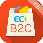 EC+移动商城HD 2.5.1