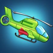 A1直升机怪物横冲直撞亲 - 射击 游戏 飞机 单机 打 大战 飞行 小 类 4399