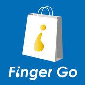 FingerGo一指購樂新生活 2.22.0