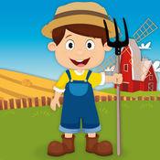 Milo 适合儿童的免费迷你游戏——谷仓和农场动物卡通
