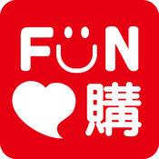 Fun心購新鮮健康墨麗精品咖啡 2.22.0