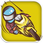 速自行车比赛亲 - 手机游戏下载小游戏赛车小好玩的單車竞技摩托单机免费山地自行车摩托车4399类排行榜到3d越野
