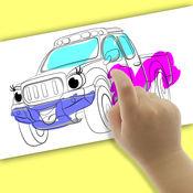 高速汽车着色书游戏的孩子
