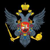 俄罗斯 - 该国历史 1